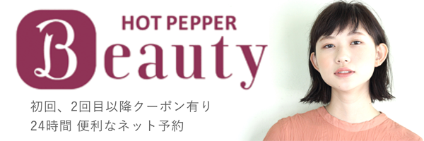 totpepper